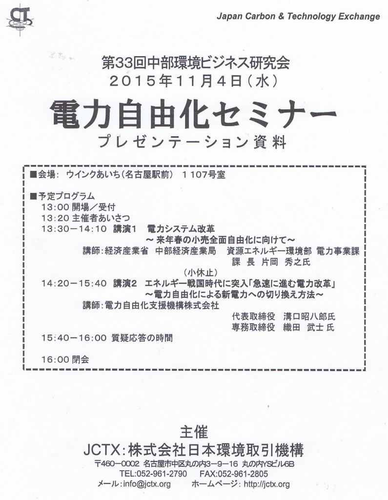 CCI20151111_00000